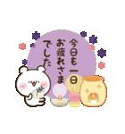 感謝のキモチいろいろ♡父の日母の日にも♡(個別スタンプ:23)