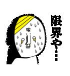 【嫁】専用悪いスタンプ(個別スタンプ:01)