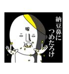 【嫁】専用悪いスタンプ(個別スタンプ:02)
