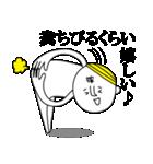 【嫁】専用悪いスタンプ(個別スタンプ:03)