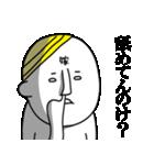 【嫁】専用悪いスタンプ(個別スタンプ:04)