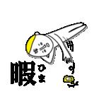 【嫁】専用悪いスタンプ(個別スタンプ:06)