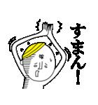 【嫁】専用悪いスタンプ(個別スタンプ:07)