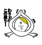 【嫁】専用悪いスタンプ(個別スタンプ:08)
