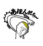 【嫁】専用悪いスタンプ(個別スタンプ:09)