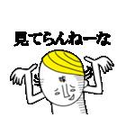 【嫁】専用悪いスタンプ(個別スタンプ:11)