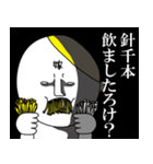 【嫁】専用悪いスタンプ(個別スタンプ:12)