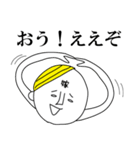 【嫁】専用悪いスタンプ(個別スタンプ:14)