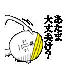 【嫁】専用悪いスタンプ(個別スタンプ:15)