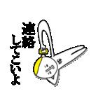 【嫁】専用悪いスタンプ(個別スタンプ:16)