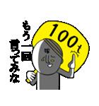 【嫁】専用悪いスタンプ(個別スタンプ:17)