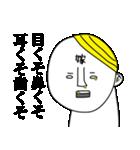 【嫁】専用悪いスタンプ(個別スタンプ:18)