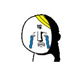 【嫁】専用悪いスタンプ(個別スタンプ:19)