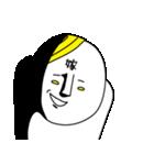 【嫁】専用悪いスタンプ(個別スタンプ:20)