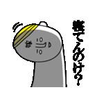 【嫁】専用悪いスタンプ(個別スタンプ:21)