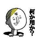 【嫁】専用悪いスタンプ(個別スタンプ:23)