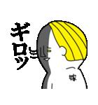 【嫁】専用悪いスタンプ(個別スタンプ:24)