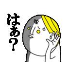 【嫁】専用悪いスタンプ(個別スタンプ:25)
