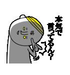 【嫁】専用悪いスタンプ(個別スタンプ:27)
