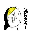 【嫁】専用悪いスタンプ(個別スタンプ:29)