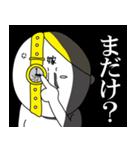 【嫁】専用悪いスタンプ(個別スタンプ:30)