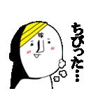 【嫁】専用悪いスタンプ(個別スタンプ:31)