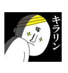 【嫁】専用悪いスタンプ(個別スタンプ:32)