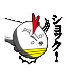 【嫁】専用悪いスタンプ(個別スタンプ:33)