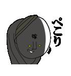 【嫁】専用悪いスタンプ(個別スタンプ:34)