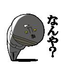 【嫁】専用悪いスタンプ(個別スタンプ:35)