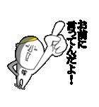 【嫁】専用悪いスタンプ(個別スタンプ:36)