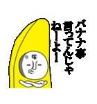 【嫁】専用悪いスタンプ(個別スタンプ:37)