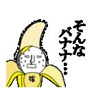 【嫁】専用悪いスタンプ(個別スタンプ:38)