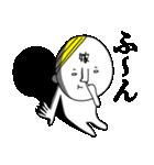 【嫁】専用悪いスタンプ(個別スタンプ:39)