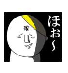 【嫁】専用悪いスタンプ(個別スタンプ:40)