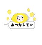 吹き出しパンダ【よう使う関西弁】(個別スタンプ:1)