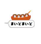 吹き出しパンダ【よう使う関西弁】(個別スタンプ:2)