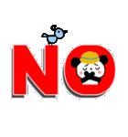 吹き出しパンダ【よう使う関西弁】(個別スタンプ:4)