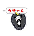 吹き出しパンダ【よう使う関西弁】(個別スタンプ:8)