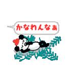 吹き出しパンダ【よう使う関西弁】(個別スタンプ:11)
