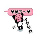 吹き出しパンダ【よう使う関西弁】(個別スタンプ:12)