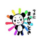 吹き出しパンダ【よう使う関西弁】(個別スタンプ:13)