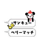 吹き出しパンダ【よう使う関西弁】(個別スタンプ:17)