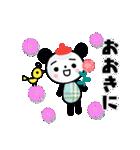 吹き出しパンダ【よう使う関西弁】(個別スタンプ:20)