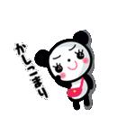 吹き出しパンダ【よう使う関西弁】(個別スタンプ:25)