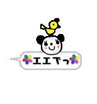 吹き出しパンダ【よう使う関西弁】(個別スタンプ:26)