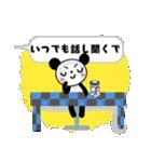吹き出しパンダ【よう使う関西弁】(個別スタンプ:28)