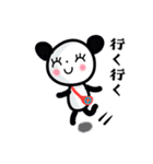 吹き出しパンダ【よう使う関西弁】(個別スタンプ:30)