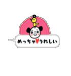 吹き出しパンダ【よう使う関西弁】(個別スタンプ:32)