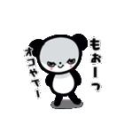 吹き出しパンダ【よう使う関西弁】(個別スタンプ:33)